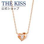 【送料無料】【レディースネックレス】【THE KISS COUPLE'S】 シルバー ネックレス BD-SN5000