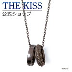 【送料無料】【ペアネックレス】【ディズニーコレクション】【THE KISS COUPLE