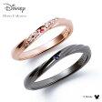 【送料無料】【あす楽対応】【ディズニーコレクション】 ディズニーペアリング ミッキーマウス & ミニーマウス THE KISS ペアリング シルバー リング・指輪 DI-SR1821PSP-1822SP ザキス 【Disneyzone】