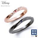 【送料無料】【ディズニーコレクション】 ディズニーペアリング ミッキーマウス & ミニーマウス THE KISS ペアリング シルバー リング・指輪 DI-SR1821PSP-1822SP セット シンプル 男性 女性 2個セット ザキス 【あす楽対応】・・・