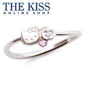 【あす楽対応】 【送料無料】【ハローキティ×THE KISSコラボ】キティ レディースリング ☆ シルバ- レディース リング 指輪 ブランド ☆ SILVER Ladies Ring couple