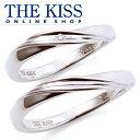 【あす楽対応】THE KISS 公式サイト シルバー ペアリング ペアアクセサリー カップル に 人気 の ジュエリーブランド THEKISS ペア リング・指輪 記念日 プレゼント PSR818DM-819 セット シンプル ザキス 【送料無料】