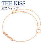【送料無料】【ブレスレット&アンクレット】【THE KISS COUPLE