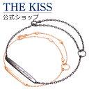 【あす楽対応】THE KISS 公式サイト シルバー ペアブレスレット&アンクレット 2WAY ペアアクセサリー カップル に 人気 の ジュエリーブランド THEKISS ペア 記念日 プレゼント SAB608DM-609BKD セット シンプル ザキス 【送料無料】