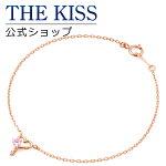 【送料無料】【ブレスレット】【THE KISS COUPLE