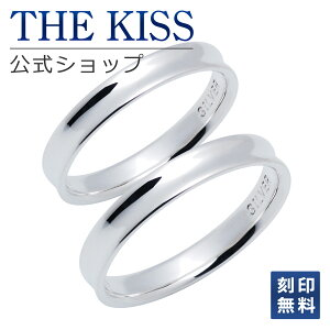 【刻印可_7文字】【あす楽対応】THEKISS公式サイトシルバーペアリングペアアクセサリーカップルに人気のジュエリーブランドTHEKISSペアリング・指輪記念日プレゼントSR1230-Pセットシンプルザキス