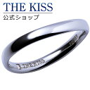 【あす楽対応】THE KISS 公式サイト シルバー ペアリング ( メンズ 単品 ) ペアアクセサリー カップル に 人気 の ジュエリーブランド THEKISS ペア リング・指輪 記念日 プレゼント SR1539DM ザキス 【送料無料】
