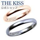 THE KISS 公式ショップ シルバー ペアリング ダイヤモンド ペアアクセサリー カップル に 人気 の ジュエリーブランド THEKISS ペア リング・指輪 記念日 プレゼント SR1541DM-1542DM セット シンプル 男性 女性 2個セット ザキス 【送料無料】 【土日祝日もあす楽対応】・・・