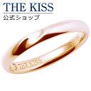THE KISS 公式ショップ シルバー ペアリング ( レディース 単品 ) ペアアクセサリー カップル に 人気 の ジュエリーブランド THEKISS ペア リング・指輪 記念日 プレゼント SR1544DM ザキス 【送料無料】 【土日祝日もあす楽対応】・・・