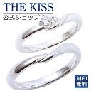 ★Romantic Blueロマンティックブルー4A3001(22)マリッジリング・結婚指輪・ペアリング用(1本)
