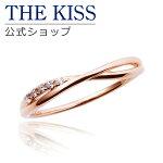【送料無料】【レディースリング】【THE KISS COUPLE'S】シルバー リング