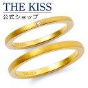 【あす楽対応】THE KISS 公式サイト シルバー ペアリング ペアアクセサリー カップル に 人気 の ジュエリーブランド THEKISS ペア リング・指輪 記念日 プレゼント SR357DM-358 セット シンプル 男性 女性 2個ペア ザキス
