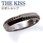【送料無料】【THE KISS BLACK】ブラックキュービック ブラックコーティング シルバー メンズ リング