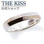 【送料無料】【THE KISS BLACK】キュービック シルバー メンズ リング