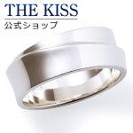 【送料無料】【THE KISS BLACK】シルバー メンズ リング