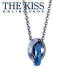 【送料無料】【toU by THE KISS】ダイヤモンド ブルーイオンプレーティング ステンレス メッセージ メンズ ペアネックレス 50cm (メンズ単品)