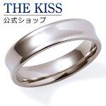 【送料無料】【toU by THE KISS】【ペアリング】ステンレス メンズ リング(メンズ単品)