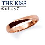 【送料無料】【toU by THE KISS】【ペアリング】ピンクイオンプレーティング ステンレス レディース リング(レディース単品)