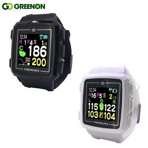 d55ff624ba グリーンオン ゴルフ ザ ゴルフウォッチプレミアム2 G014B 腕時計型 GPSナビ GreenOn THE GOLF WATCH 距離測定器  距離計測器【グリーンオン】【GPS.