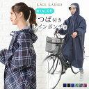 【半額SALE】軽量 レインコート 自転車 男女兼用 袖付き...