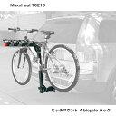 MaxxHaul 70210 ヒッチマウント 4 bicycle ラック Hitch Mount 4-Bike Rack