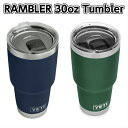 【送料無料】YETI RAMBLER 30oz Tumbler イエティ ランブラー タンブラー アウトドア 釣り キャンプ
