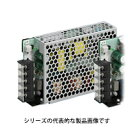 コーセル(cosel) PBA75F-24-N ユニットタイプ電源 ケースカバー付 75W 24V 3.2A 入力電圧AC85〜264V 無償補償期間:5年間 直流安定化電源