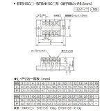 IDEC BTBH15C4 BTBHシリーズ固定端子台 16Aタイプ タッチダウン構造形 M3ネジ