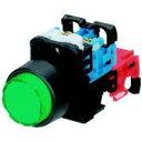在庫品 富士電機 AR22F0L-11M3G φ22(φ25) 丸フレーム 照光押しボタンスイッチ 平形(φ24) LED トランスユニット式AC220V 接点構成1a1b(モメンタリ) 緑