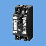 在庫品 パナソニック 小形漏電ブレーカ 2P2E O.C付 20A 15mA BJS2022N