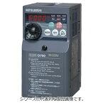 FR-D720-3.7K三菱電機FREQROL-D700シリーズ簡単・小形インバータ三相200V3.7kW
