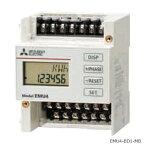 在庫品 三菱電機 EMU4-BD1-MB エネルギー計測ユニット MODBUS?RTU(RS-485)通信 相線式 単相2線式、単相3線式、三相3線式(設定切換) 表示桁数6桁