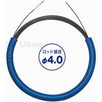 ジェフコム/DENSAN(デンサン)ブラックスリムラインスリムヘッドBX-4030J(30m)通線ワイヤー