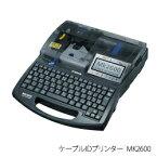 在庫品キヤノンファインテックMK2600ケーブルIDプリンタ