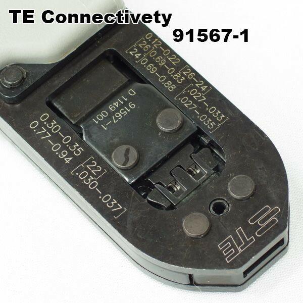 TE Connectivety (AMP)工具 91567-1 SAHT POWER DBL LOCK-S