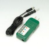 在庫品 JCT-2 コンテスター 神保電器 コンテスター(低圧用検電器)