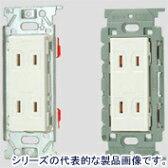 在庫品 JEC-BN-55 PW 神保電器 コンセント ダブル