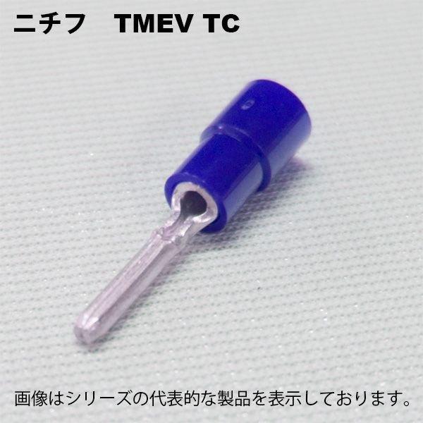 住宅設備家電, その他住宅設備家電  TMEV TC-2-16-BLU(100PCS) TC