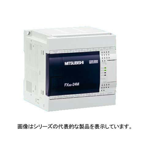 三菱電機 FX3G-24MT/ES MELSEC-F FX3Gシリーズ シーケンサ基本ユニットAC電源 入力14点(16) DC24V 出力:10点(16) トランジスタ