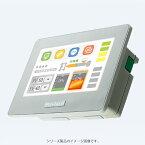 シュナイダー(PROFACE) PFXGP4114T2D 4.3型TFTカラーLCD プログラマブル表示器 DC12〜24V 内部メモリ8MB USB、RJ45