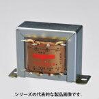 豊澄電源機器(トヨズミ) HT-121 1A 単相・複巻 トランス 100-110V→6-8-10-12V