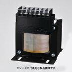 豊澄電源機器(トヨズミ) LU12-100E 100VA 単相・複巻 トランス 50-60Hz 耐電圧AC1.5kV 100-110V→200-220-230V