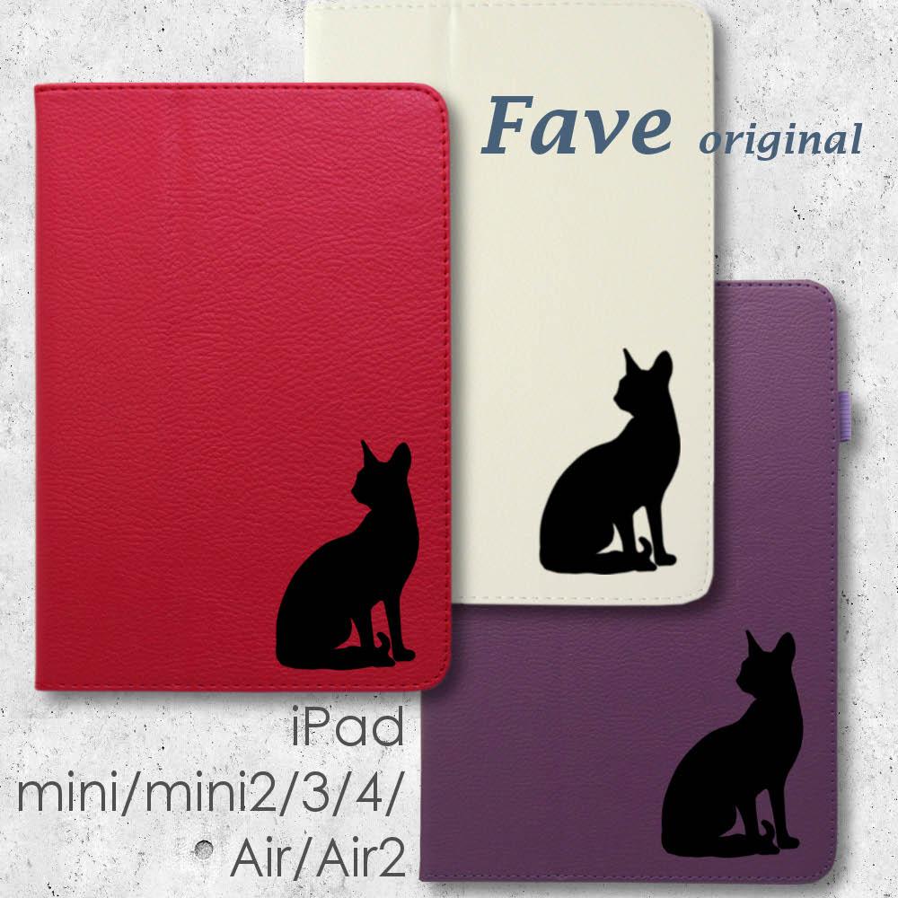 Fave 黒ネコ iPadケース オリジナル 猫 ねこ ペットシリーズ 動物 アニマル レッド ホワイト グレープ iPad 2017 Air Air2 mini mini2 mini3 mini4 Pro 9.7 10.5 送料無料