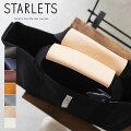 【メール便送料無料】starletsレザーハンドルカバー2個セット【st001】【マジックテープ持ち手カバー】