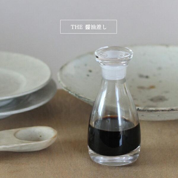 THE 醤油差し 醤油さし 液だれしない しょうゆ 醤油さし 醤油さし おしゃれ しょうゆさし ガラス 硝子