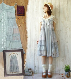 Antique dress Whitacre had Nordic Princess like ◎ Mori girl spread throughout the race's love tank piece (natural tulle lace Maxi height) fs3gm