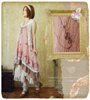 The one-piece natural Maxi Mori girl dress empty fluffy floating flower embroidery * ドレープヘム line レイヤードキャミワン piece fs3gm
