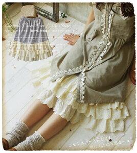 ペチコート ワンピース スカート ペチシリーズ オリジナル