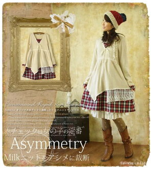 By chopping Acme Mori girl natural dress skirt, tulle lace layered ° +... featuring many natural soft double ガーゼワン piece * ( 1373 ) fs3gm