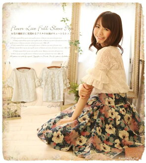 Girly cut-and-sew * where a sleeve is cute of ゜ +. lei yard frill admiring the delicacy of the cut-and-sew floral design natural floral design